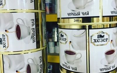 Самоклейки Хезер - черный чай