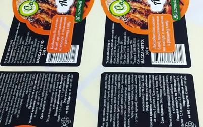 Солюшко Аджика - желанный соус на вашем столе -2
