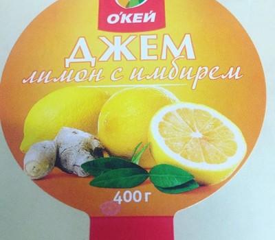 ОКей джем лимон