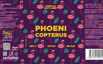 Phoeni copterus