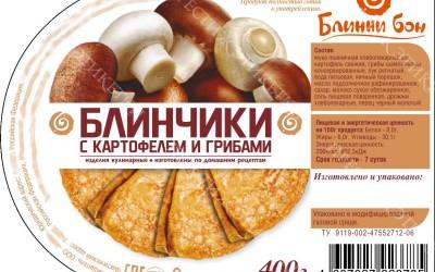 Стикеры На блинчики с картофелем и грибами