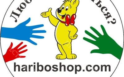 Самоклеющиеся этикетки на Харибо