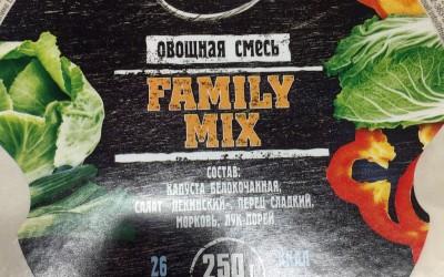 На упаковку наклейки - Овощная смесь Family Mix