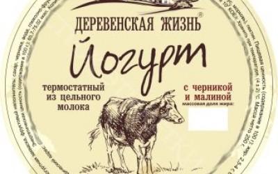 Этикетки на молочную продукцию