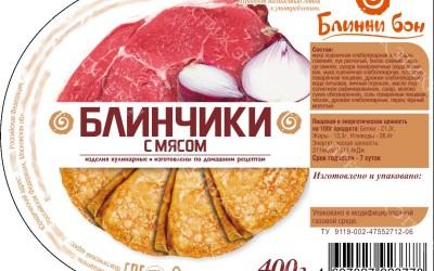 Стикер на Блинчики с мясом