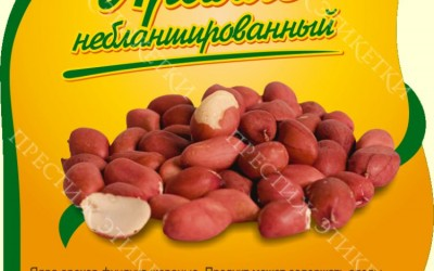На арахис