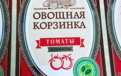 Заказ Овощная корзина ТОМАТЫ премиум