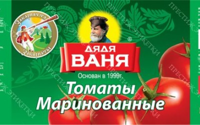 На tomat