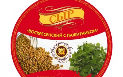 Создание рекламной продукции для сыра