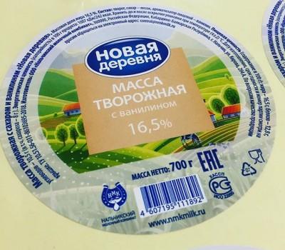Стикеры для известных марок