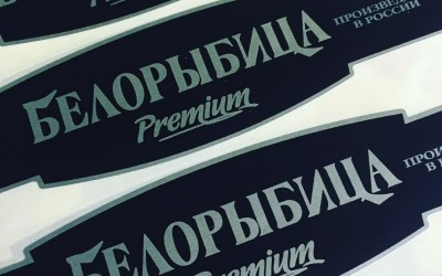 Белорыбица Premium