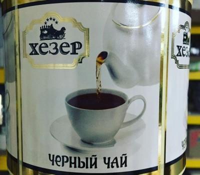 Хезер - черный чай