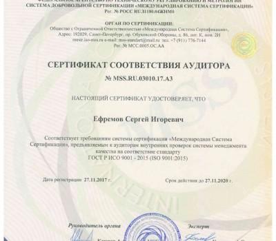 Сертификат качества оказания полиграфических услуг