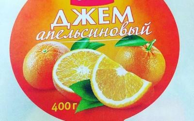 Печать для партнера Окей - джем апельсиновый