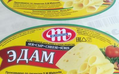 Печать ЭДАМ Сыр