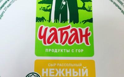Печать этикеток на сыр - Чабан