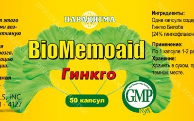 Стикер BioMemoaid Гинлго