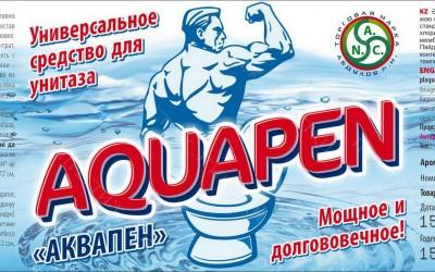 Aquapen стикеры на средства для унитаза