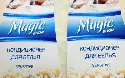 Кондиционер для белья Magic Boom
