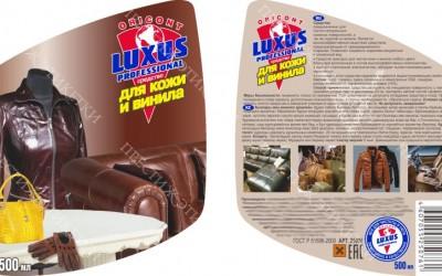 Этикетка Luxus средство для кожи и винила