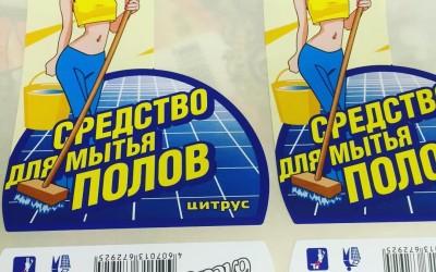 Средства для мытья полов Цитрус