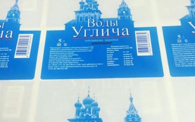 Печать самоклеек по тел. 8(499) 753-72-99