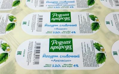 легкосъемная этикетка на йогурт сливочный