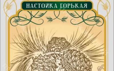 Стикер Золотой Кубок «Настойка горькая Кедровая»