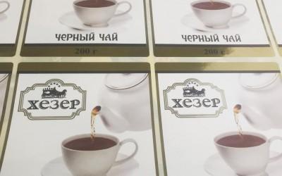 Этикетка Хезер Черный чай
