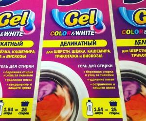 Стикеры Gel Color&white деликатный