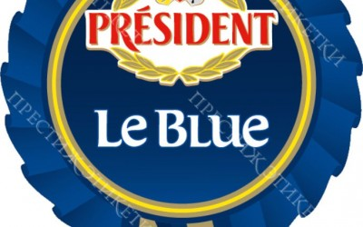 Этикетки на Сыр - President Le Blue