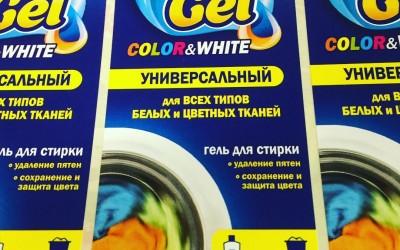 Стикер Gel Color&white универсальный для всех видов тканей