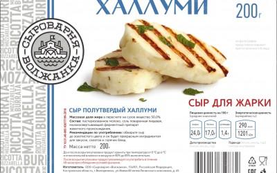 Этикетка на сыр полутвердый Халлуми
