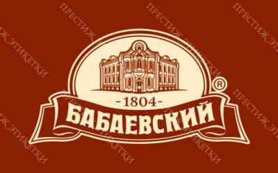 наклейки Шоколад Бабаевскии