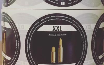Типография этикеток XXL Интимная гель смазка