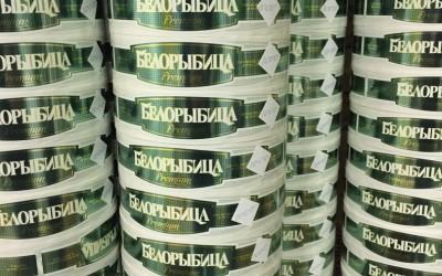 Печать Белорыбица