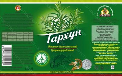 Этикетки на напитки безалкогольные, среднегазированные