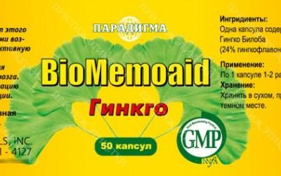 Стикер BioMemoaid Гинлго