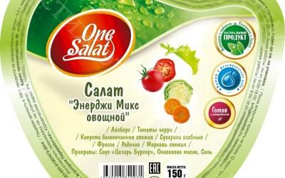 Этикетки на овощи и фрукты