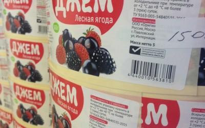 Джем Лесная ягода